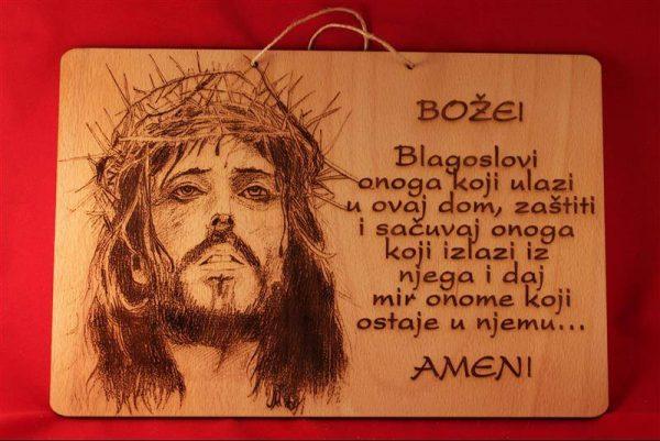 Blagoslov ob2, 125