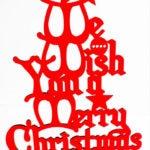 božićni stalak