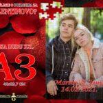 a3-puzzle-ljubavne